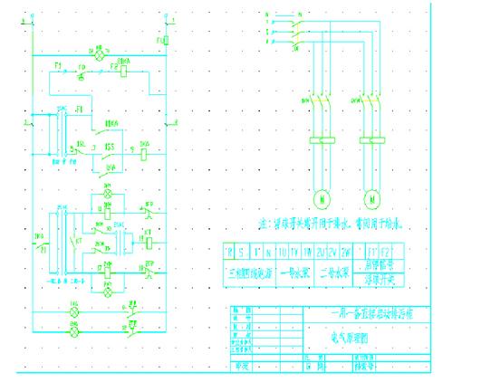 (2)一控一备用排水泵防爆控制箱接线图及1控1排污泵控制箱线路图