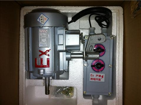 工业防爆牛角扇/防爆摇头扇的防爆电机如何鉴别是否是